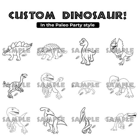 Custom Dinosaur
